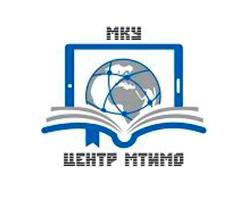 МКУ Центр материально-технического и методического обеспечения